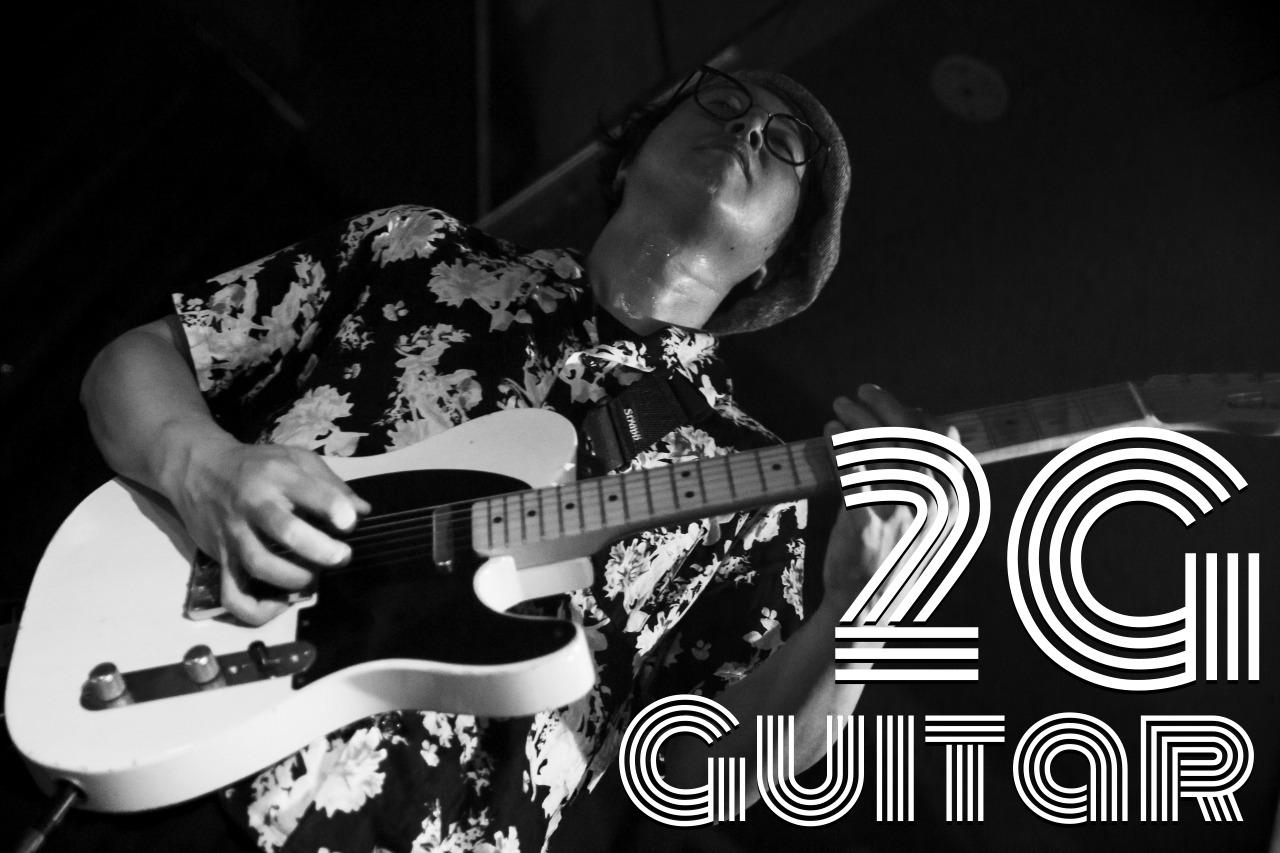 Guitar 2G