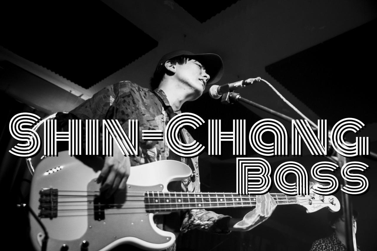 Bass Shin-Chang